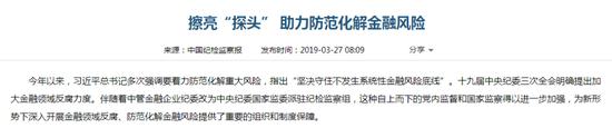 「大唐娱乐登录官网」指南者夜鹰版联手小米之家打造快闪潮店