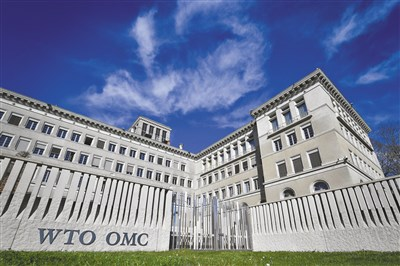 世贸成员集体质疑美钢铝关税