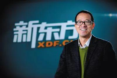 新东方在线冲击港股 光从新三板摘牌回购就花了6亿?