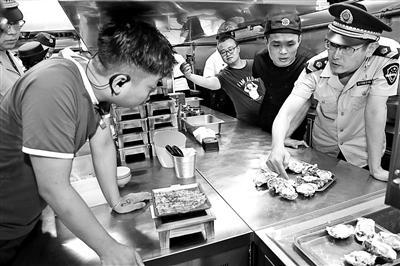 """北京""""甘茶度""""角门店因食品卫生问题被罚款10万元"""