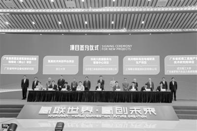 "<b>广东佛山""抢滩""氢经济 破局人才短缺建产业引领区</b>"