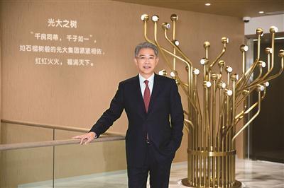 专访中国光大集团党委书记、董事长李晓鹏