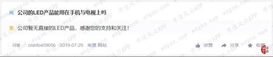 699彩票下载官方版 - 尹建莉:孩子爱玩儿马桶怎么办?