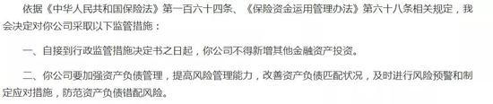 金狮贵宾会官方客服电话,北京理工大学迎来一位80后副校长