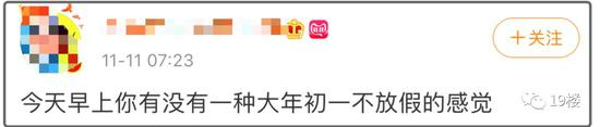 """k彩娱乐平台官网地址-""""半导体之父""""张忠谋身退 台积电如何守城?"""