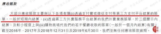 """嘉禾国际博彩 - """"柯郭王""""合作?台教授:每个人都想利用另外2个人"""
