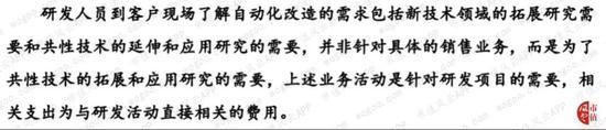 精英娱乐平台_在线注册-《鹤唳华亭》:以文化之厚重,赋影视剧以沉静格调