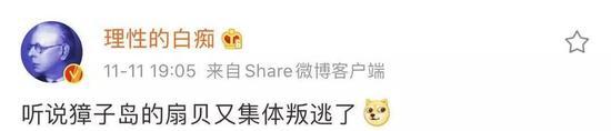 葡京赌场明星·日本媒体:朱婷超手进攻比日本拦网高20厘米,有她在别想赢中国队