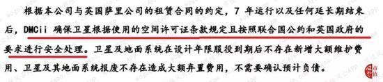 博彩合法中国·王者荣耀:最美COS,忍不住要舔屏!你最想抱走哪一个!