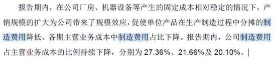 金刚娱乐成-刘洋获金麒麟最佳分析师计算机行业第三名(投资观点)