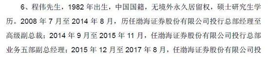 亿利网上赌场-马云获聘湖北政府经济顾问:一定会好好思考 认真工作