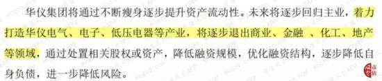奔驰娱乐平台可靠吗_湖南湘西州市监局管控酒鬼酒产品,查封48756瓶