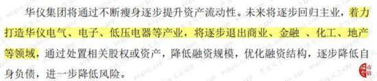 "ag亚游闹元宵答题活动-针对中国?美国近期亚太""大""动作背后有深意"