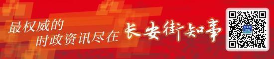 """凤凰娱乐十年信誉-长春实施""""错峰开栓""""10月20日零时全市必须实现达标供热"""