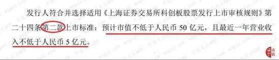 wellbet官方网站登录_愿继续同吉方深化各领域合作