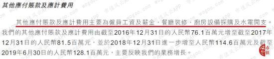 """彩乐坊平台奖金多少·""""PE界花木兰""""马雪征香殒 柳传志杨元庆发文哀悼"""