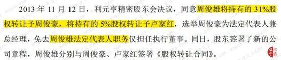 """贝斯特充值官网 望世家族""""宰相村""""裴氏:出宰相和大将军各59人,做官者几千人"""
