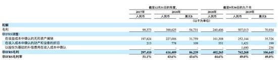 mzd平台官方平台·这个老外只想在华待12个月 结果迷上中国工作四年