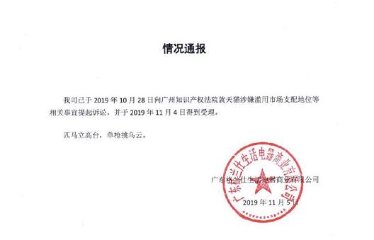 乐游娱乐平台钱不到账|北京冬奥组委签约官方巧克力独家供应商
