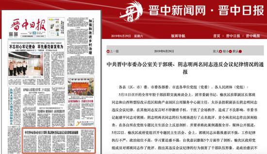 彩客网投注比例查询 全省首个木材专营公用型保税仓库在东阳启用