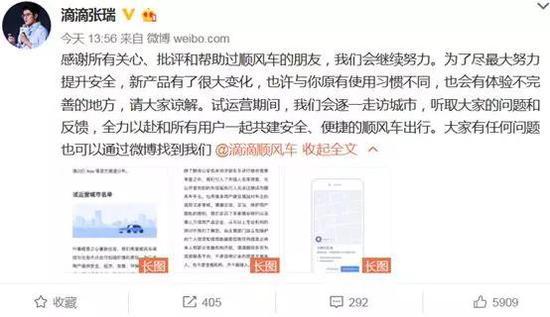 """9188彩票怎么停售了 王力可出道15年作品不断,绝对是""""拼命三郎"""",但人气一直不佳"""