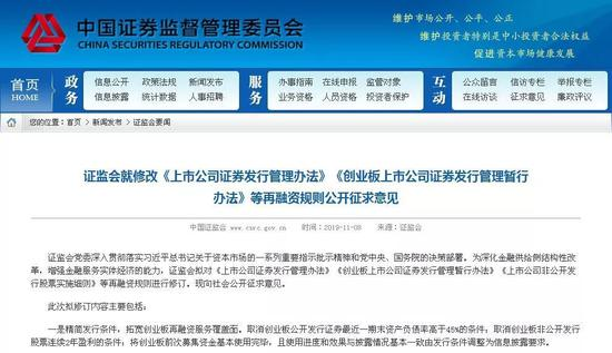 华人娱乐论坛怎么进-鲁能小将庆祝国少晋级:什么都无法阻挡我们为国奋斗的心愿