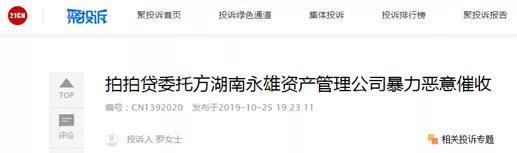 """娱乐场官方下载_嘉定区新行政服务中心启用 从""""一事跑多窗""""到""""一窗办多事"""""""