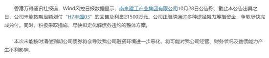 博平台_王楚钦摔拍被禁赛重罚,刘国正负教练责任被停赛,赵子豪捡拍被赞