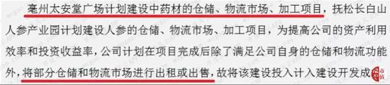 黑彩赌场平台_2倍!中国(山东)自贸试验区烟台片区新办理企业户数不断增加