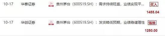 微博现金红包领取页_139899人!杭州马拉松报名人数再破纪录