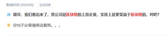澳博可信任官网 - B面张朝阳:深夜写文、PC情怀 下一站搜狐:回归媒体、再战江湖?