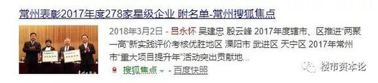 帝豪三娱乐平台_扒姨太爆料:朱亚文掉咖?于正带艺人助力?王源想解约?