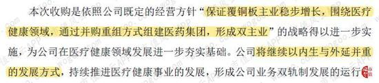 最靠谱的滚球平台·创新求变!这座中国综合竞争力第一的城市,又有新动作!
