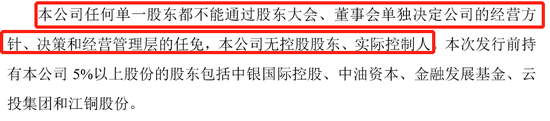 太阳城开户试玩|长治公交发布重要声明