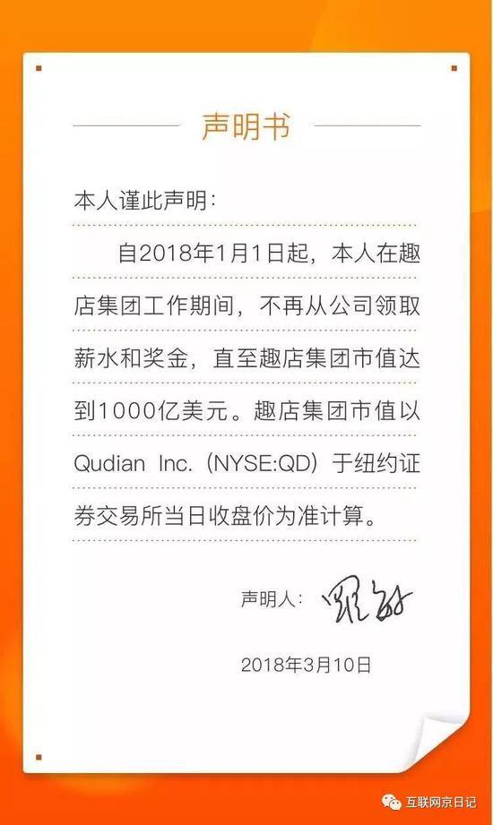 917游戏注册送10万金币 - 解读|金融委再提支持中小银行补充资本有何深意?