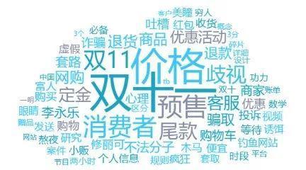 """168网官方·中国花4100万建了一条""""超级公路"""",全球首创,竟会像人一样思考"""