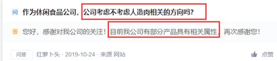 仲博娱乐平台cbin - 停牌四年 金盾控股欲进军汽车产业链再战港股