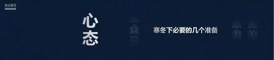"""「博彩公司网络推广」韩解说豪言""""韩国将统治绝地求生""""被打脸后说:一次比赛不算什么"""