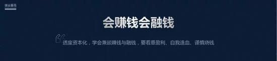 """登录--99彩娱乐-餐饮服务连锁店请注意!办理许可证""""一纸承诺""""即可"""