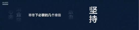宝博网网站_陈开枝23年扶贫路:赴百色109次,年近八旬仍基层调研
