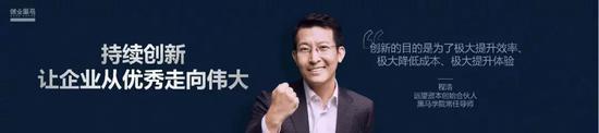 乐高娱乐安全吗·沸腾25年,中国互联网传奇永不眠