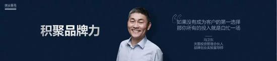 """一代登入·重庆3基地被认定为国家小微企业""""双创""""示范基地"""