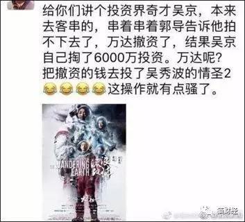投资流浪地球却暂亏百万?上海电影主营不济