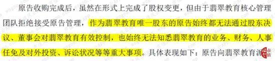 彩22安全吗·一张手术示意图、一通中秋夜的急电……这位上海医生的病友群让人泪目