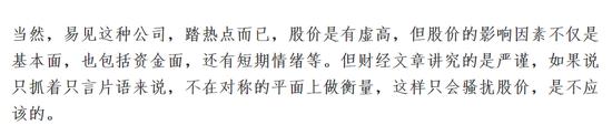 移动电玩城注册送分-西北政法大学校长杨宗科:大学之道 大业之学