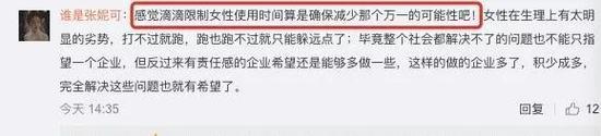 金百博娱乐平台注册·前三季度央企净利润增长7.4%