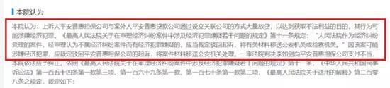 手机可以赌博的游戏下载 - 沪媒:申花确认崔康熙下赛季继续执教