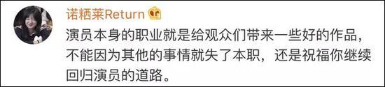 """老虎机黄金城2,""""大菠萝""""缺阵 广厦轻取青岛继续领跑全联盟"""