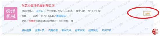 吉祥坊苹果app|深圳市美芝装饰设计工程股份有限公司关于非公开发行股票申请获得中国证监会发行审核委员会审核通过的公告