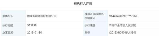 哪个平台申请就送彩金的游戏城-首届女足亚冠 江苏女足获得第2名